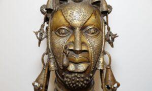 Bronze Kingdom Museum